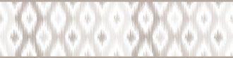 Cenefa decorativa geométrica |Rombos grises-Geométrico