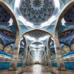 Fotomural Premium Catedral Azul